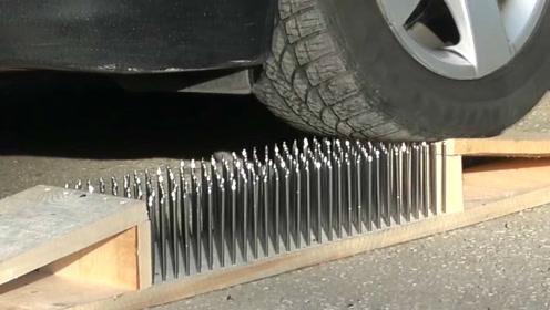 两百颗寒光闪闪的钉子,能把一辆汽车的轮胎扎爆吗?结果很尴尬!