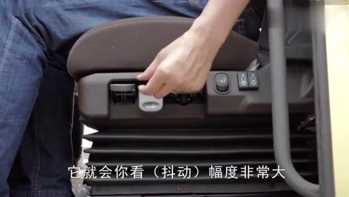 座椅高度都有八个挡,还有腰部支撑调节,国产卡车舒适度这么高?