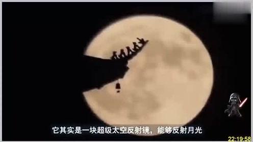 四川计划2020年发射人造月亮,替代城市路灯,网友:要失眠了
