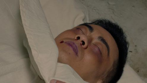 苏子全夜探太平间 竟是为查刘督军尸体