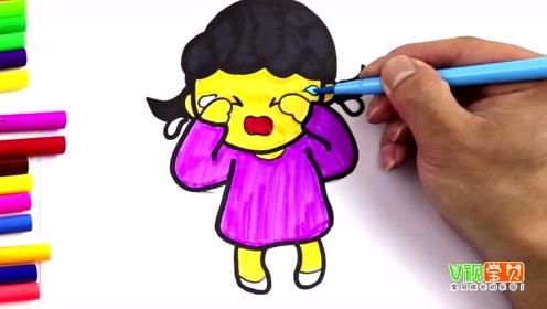 卡通人物简笔画:爱哭的小女孩,我们不要学她哟