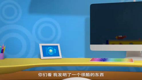 #超级小熊布迷#发明了虚拟游戏世界