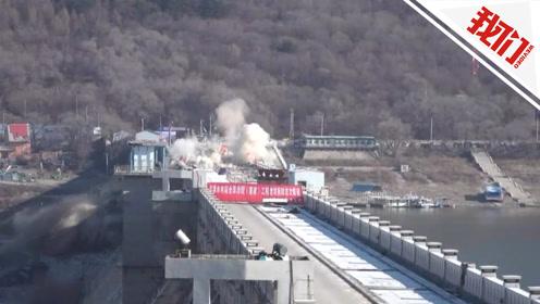 直播回看:吉林丰满水电站原坝开始爆破拆除