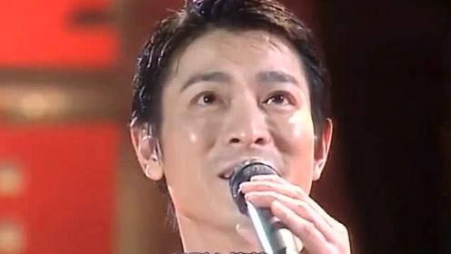刘德华翻唱《小李飞刀》致敬罗文,经典好听
