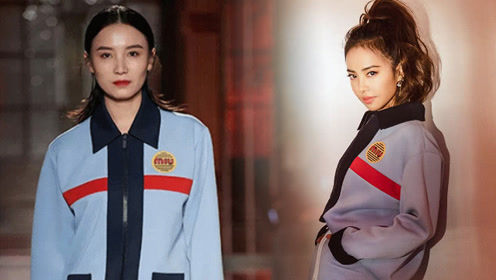 蔡依林和宋佳有17cm身高差却不输 穿同款睡衣演绎不同风格