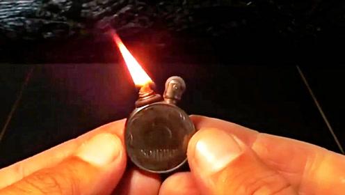 教你用硬币制作打火机,这样用起来才够拉风!