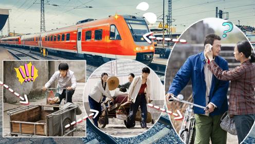 《我们身边40个细节》速看中国交通工具进化史 有趣有料涨知识