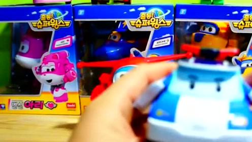 超级飞侠系列玩具来啦,乐迪变成了一个钢铁机器人
