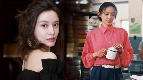 她名字与刘诗诗相似,颜值远胜童瑶,《大江大河》中被低估!