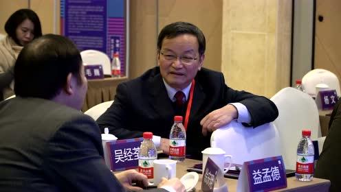 2018CIE国际化教育研讨会(武汉站)