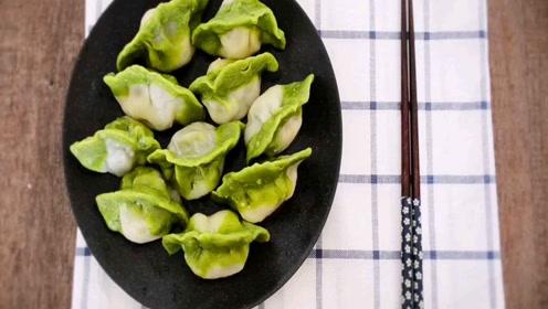 翡翠白菜水饺,这样的饺子你吃过没?