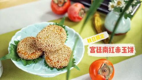 宫廷南红赤玉饼