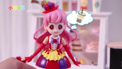 迷你厨房之最小的网红答案奶茶手工制作! 小伶玩具