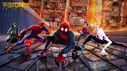 击穿次元,《蜘蛛侠:平行宇宙》视效风格大科普!