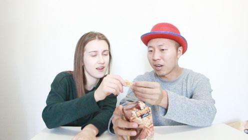 中国小伙和外国妹子试吃零食,越吃越暧昧