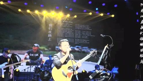 庞龙2018走着唱着巡回演唱会花絮,2019继续在路上