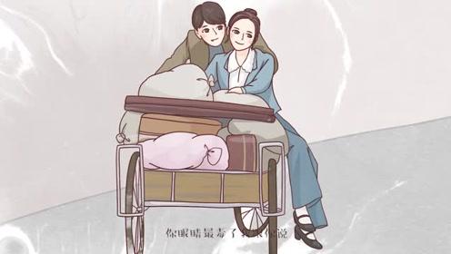 双手绘《大江大河》小凤和杨巡曾经苦日子里的甜蜜