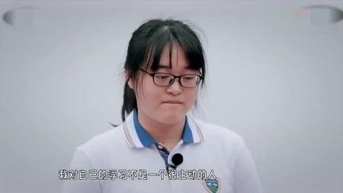 《少年说》女生告白同桌:谢谢你的温暖,让我变得更勇敢!