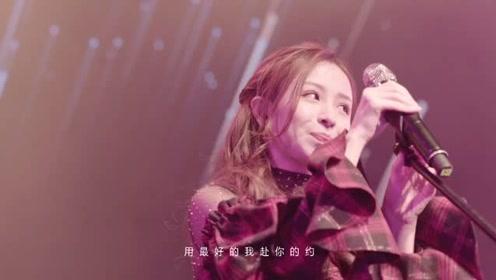 """周二珂《放心》live!""""与二珂的约定""""生日演唱会2019"""