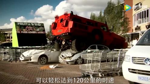 能撞塌墙壁的越野车,车重1.5吨,堪称世界顶级的存在