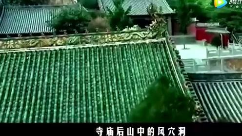 千年古寺距今已有1800多年的历史,至今还有呼风唤雨的神力?