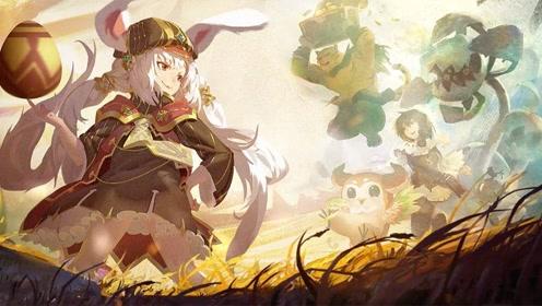 小苍:这款幻想风RPG手游,让我有一种在追日漫的感觉
