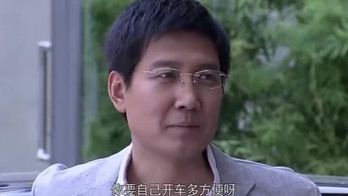 妯娌的三国时代:冯雪老公接冯雪下班,提意给冯雪再买辆车