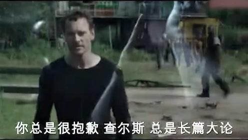《X战警:黑凤凰》中文预告,最强黑化变异人震撼登场