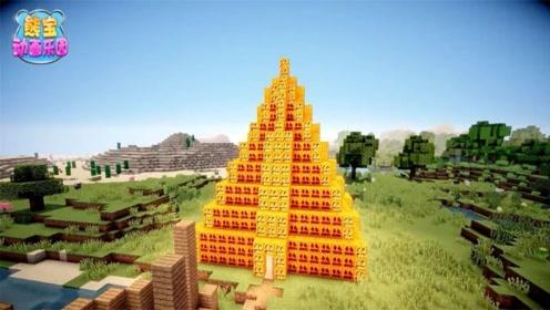 我的世界〈建筑教程〉问题来了!南瓜金字塔臭么!