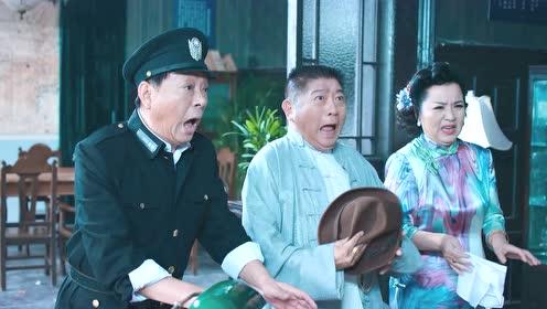 上海电视剧频道《七十二家房客》总宣