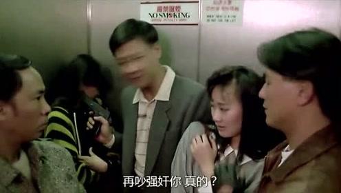 和杀人犯同乘一个电梯,看到枪她们大叫,这样警察的计划都破坏了