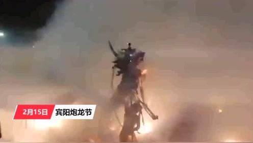 南宁宾阳炮龙节现场堪比好莱坞大片 网友:在用生命舞龙