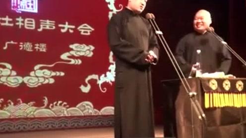 张鹤伦演唱《依兰爱情故事》,郎鹤焱开启捣乱模式