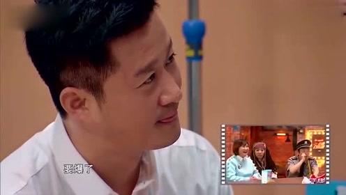 吴京假装听不懂卢靖姗的话,卢靖姗直接告诉他孩子不是你的!
