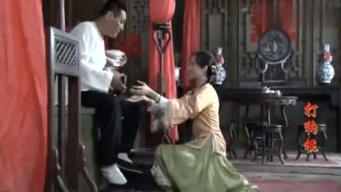 打狗棍:戴天理娶了秀娘真是有福了,和那图鲁成了鲜明的对比