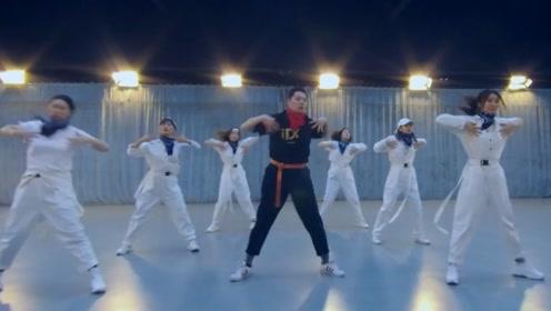 吴亦凡《天地》舞蹈视频,潇洒帅气,为你打CALL!
