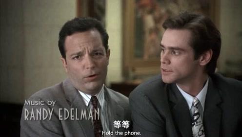 变相怪杰:金发美女跑进银行躲雨,看的银行职员眼冒绿光!