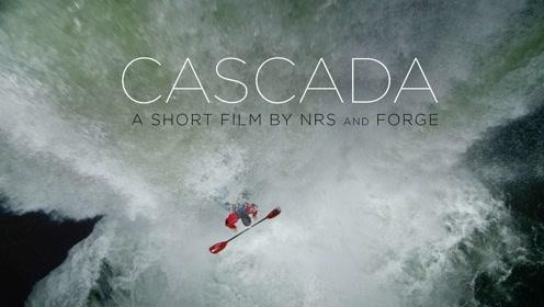 电影质感大片:皮划艇瀑布俯冲