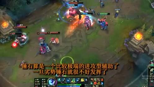 LOL:这是我见过找机会能力最强的辅助英雄,网友:对面EZ自闭了