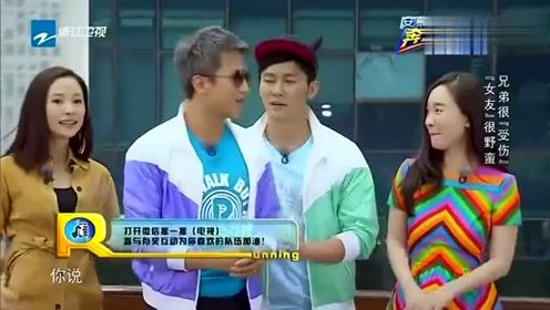 王祖蓝为什么女嘉宾总是比我高,我老婆都已经比我高很多了!