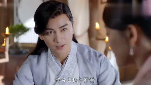 独孤皇后:杨坚太会撩妹了,对伽罗说的这几番话实在是太宠溺了