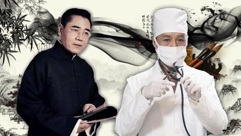 《老中医》小课堂:中西医水火不容?优势互补是王道!
