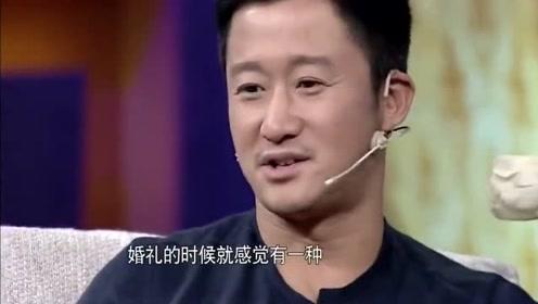 吴京综艺视频_吴京自曝:刚收工就被谢楠通知结婚,感觉很不真实,像参加综艺