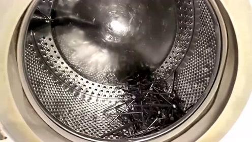 实验:把钢钉放洗衣机里洗,结果会怎么样?