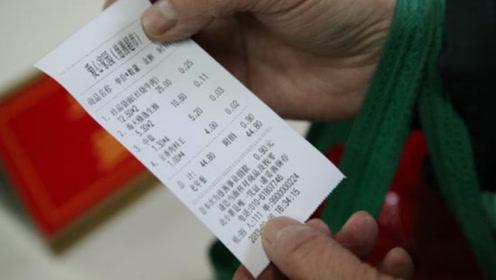 扔掉购物小票等于在扔钱!听收银员说实话,以后再也不舍得乱扔!