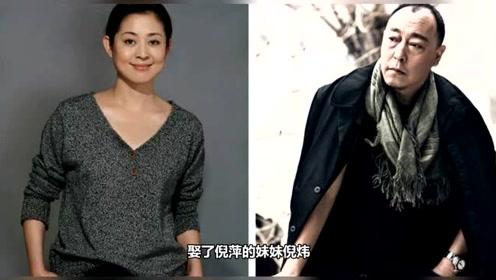 网曝《都挺好》中苏大强的扮演者倪大红是倪萍的表妹夫 知情人回应