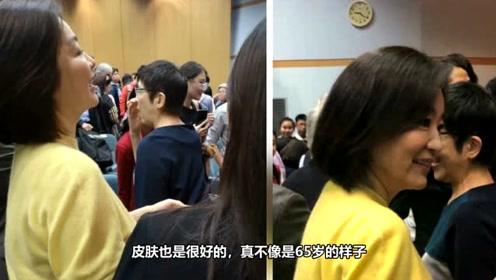 65岁林青霞未修图曝光 网友:嘟嘴卖萌说四十岁都有人信