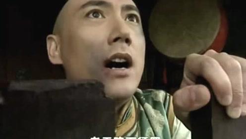 恶贼李光抢走新娘,新郎怒敲鸣冤鼓,竟不知心远已经悄悄埋伏