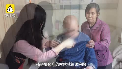 男孩患瘤智商退化,奶奶卖房姑姑洗碗带他求医:爸妈都不管