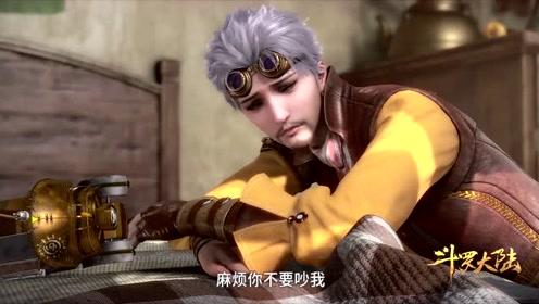 斗罗大陆:唐三问香肠叔叔小舞的住处,他很担心啊